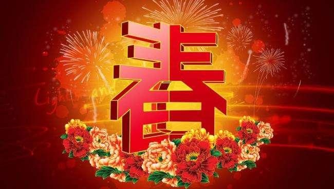 海口明光国际夜总会祝您新春欢乐多多,团圆乐乐!